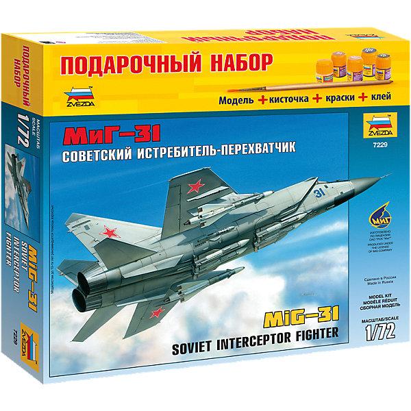 Сборная модель Звезда Самолет МиГ-31, 1:72 (подарочный набор)Самолеты и вертолеты<br>Набор подарочный-сборка Самолет МиГ-31 (Россия)<br><br>Ширина мм: 348<br>Глубина мм: 60<br>Высота мм: 315<br>Вес г: 750<br>Возраст от месяцев: 36<br>Возраст до месяцев: 180<br>Пол: Мужской<br>Возраст: Детский<br>SKU: 7086533