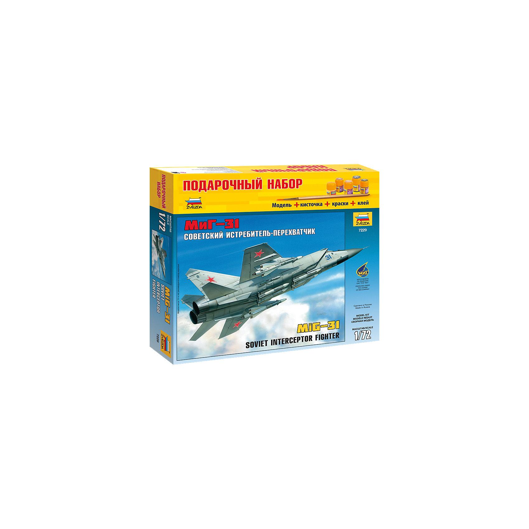 Сборная модель Звезда Самолет МиГ-31, 1:72 (подарочный набор)Модели для склеивания<br>Набор подарочный-сборка Самолет МиГ-31 (Россия)<br><br>Ширина мм: 348<br>Глубина мм: 60<br>Высота мм: 315<br>Вес г: 750<br>Возраст от месяцев: 36<br>Возраст до месяцев: 180<br>Пол: Мужской<br>Возраст: Детский<br>SKU: 7086533