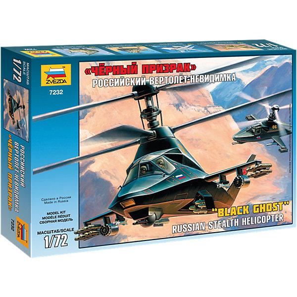 Сборная модель Звезда Вертолет Ка-58. Черный призрак, 1:72Самолеты и вертолеты<br>Характеристики:<br><br>• возраст: от 8 лет;<br>• тип игрушки: сборная модель;<br>• масштаб: 1:72;<br>• размеры: 30.4x5x20.5 см;<br>• количество деталей: 123;<br>• материал: пластик;<br>• высота: 19 см;<br>• бренд: Звезда;<br>• упаковка: картонная коробка;<br>• страна производитель: Россия.<br><br>Сборная модель от бренда Звезда Вертолет Ка-58 «Черный призрак» окажется увлекательной и познавательной игрой для ребенка старше 8 лет. Сборка заставляет сосредоточиться и проявить усидчивость. Набор станет отличным подарком для любого коллекционера моделей военной техники.<br><br>Сборная модель «Черного призрака» от отечественного производителя «Звезда» состоит из 123 элементов. Детали легко и в то же время прочно соединяются друг с другом при помощи специальных креплений и выполнены из первоклассного пластика нейтрального цвета, по этому модель можно будет покрасить или в цвета оригинального прототипа, или же в любые другие по желанию.<br>Черный призрак Ка-58 является боевым вертолетом, способным совершать полеты при любых погодных условиях и быть невидимым для противников. В результате сборки получится детализированная модель в масштабе 1 к 72. В комплект также входит подробная инструкция и подарочная коробка. Но стоит уточнить, что клей, краски и кисти в наборе не предусмотрены.<br><br>Собирать модель можно с использованием клея, а раскрасить при помощи красок. Краски и клей не входят в комплект, но их можно приобрести отдельно.<br><br>Сборную модель от бренда Звезда Вертолет Ка-58 «Черный призрак» можно купить в нашем интернет-магазине.<br><br>Ширина мм: 304<br>Глубина мм: 50<br>Высота мм: 205<br>Вес г: 230<br>Возраст от месяцев: 36<br>Возраст до месяцев: 180<br>Пол: Мужской<br>Возраст: Детский<br>SKU: 7086534