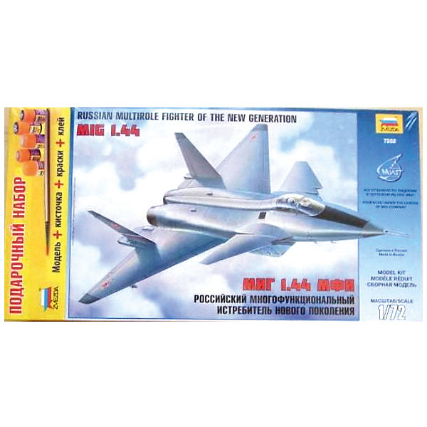 Сборная модель Звезда Самолет Миг-1.44, 1:72 (подарочный набор)Самолеты и вертолеты<br>Характеристики:<br><br>• возраст: от 8 лет;<br>• тип игрушки: сборная модель;<br>• масштаб: 1:72;<br>• размеры: 35х6х24 см;<br>• количество деталей: 80;<br>• комплект: детали для сборки, клей, кисточка, базовые краски;<br>• материал: пластик;<br>• высота: 30,7 см; <br>• бренд: Звезда;<br>• упаковка: картонная коробка;<br>• страна производитель: Россия.<br><br>Сборная модель от бренда Звезда «Самолет Миг-1.44» окажется увлекательной и познавательной игрой для ребенка старше 8 лет. Сборка заставляет сосредоточиться и проявить усидчивость. Набор станет отличным подарком для любого коллекционера моделей военной техники.<br><br>Первые работы по созданию истребителя пятого поколения для ВВС и ПВО начались в конце 1979 г.Разработка была поручена ОКБ им. Микояна в 1986 году. В начале 1994 г. летно-демонстрационный самолет под шифром 1.44 был доставлен в ЛИИ им. Громова для проведения испытаний. Истребитель создавался в противовес самолетам F/A-22A, Еврофайтер EF-2000. В наборе клей, кисточки, краски.<br><br>Сборную модель от бренда Звезда «Самолет Миг-1.44» можно купить в нашем интернет-магазине.<br><br>Ширина мм: 470<br>Глубина мм: 70<br>Высота мм: 245<br>Вес г: 760<br>Возраст от месяцев: 36<br>Возраст до месяцев: 180<br>Пол: Мужской<br>Возраст: Детский<br>SKU: 7086538