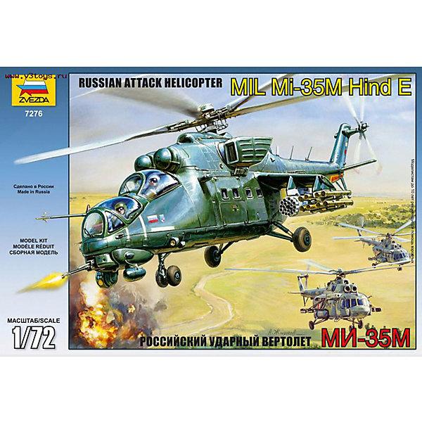 Сборная модель Звезда Вертолет Ми-35М, 1:72Самолеты и вертолеты<br>Характеристики товара: <br><br>• возраст: от 8 лет;<br>• материал: пластик;<br>• в комплекте: 285 деталей, фигурки пилотов;<br>• размер собранной модели: 29 см;<br>• масштаб: 1:72;<br>• размер упаковки: 20,8х30,3х5 см;<br>• вес упаковки: 695 гр.;<br>• страна производитель: Россия.<br><br>Сборная модель Звезда «Вертолет Ми-35М» позволит собрать из деталей уменьшенную копию настоящего вертолета, который также называют «летающей боевой машиной пехоты». Он используется для уничтожения вражеских войск ракетами и бомбами.<br><br>Сборные модели от компании Звезда отличаются высокой степенью детализации и позволяют собирать модели многих популярных видов военной техники. В процессе сборки ребенок расширяет свой кругозор, знакомится с видами техники и историческими фактами, развивает усидчивость, внимательность, аккуратность.<br><br>Сборную модель Звезда «Вертолет Ми-35М» можно приобрести в нашем интернет-магазине.<br><br>Ширина мм: 304<br>Глубина мм: 50<br>Высота мм: 205<br>Вес г: 285<br>Возраст от месяцев: 36<br>Возраст до месяцев: 180<br>Пол: Мужской<br>Возраст: Детский<br>SKU: 7086545
