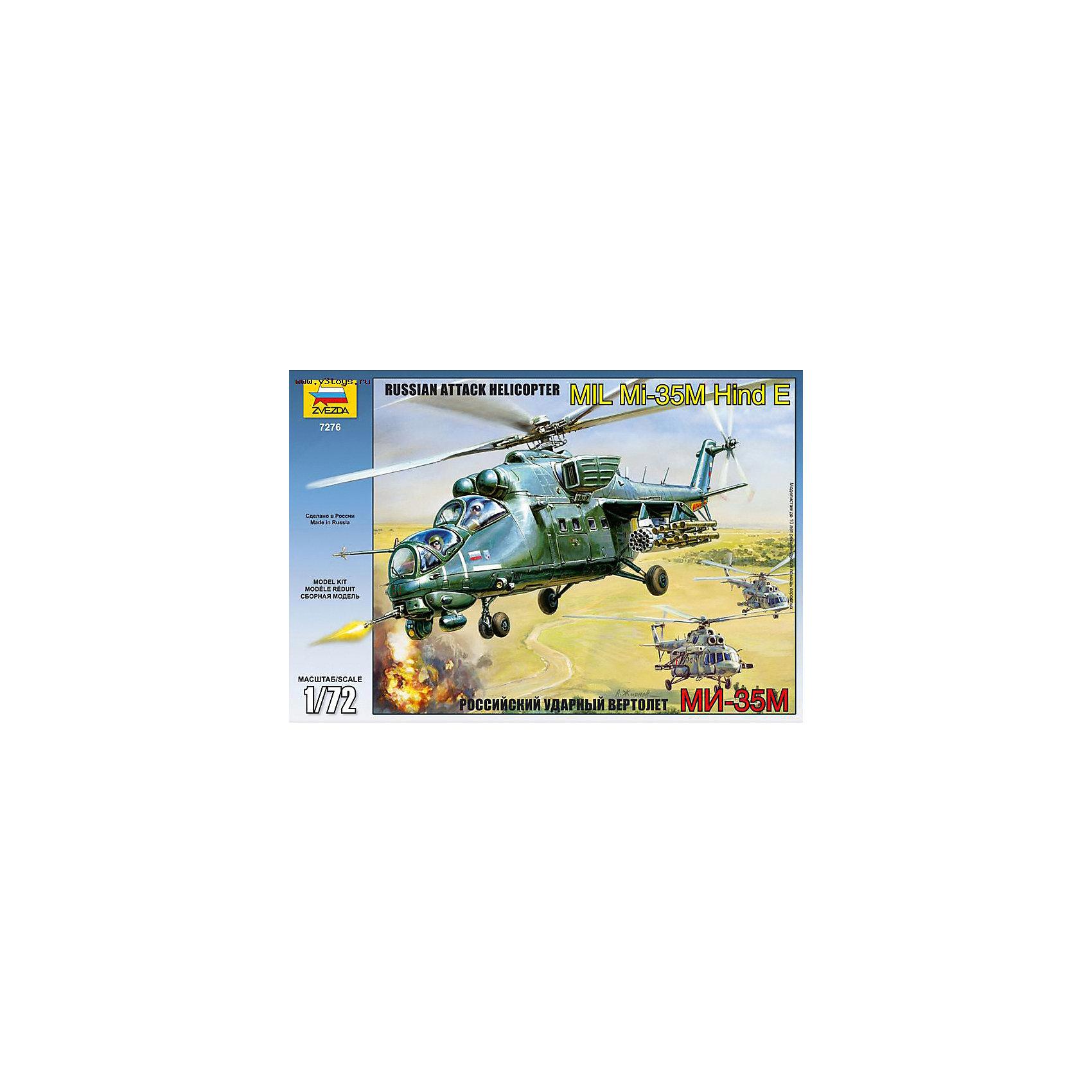 Сборная модель Звезда Вертолет Ми-35М, 1:72Модели для склеивания<br>Модель сборная Вертолет Ми-35М<br><br>Ширина мм: 304<br>Глубина мм: 50<br>Высота мм: 205<br>Вес г: 285<br>Возраст от месяцев: 36<br>Возраст до месяцев: 180<br>Пол: Мужской<br>Возраст: Детский<br>SKU: 7086545