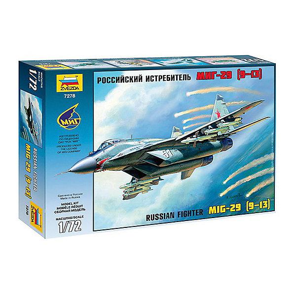Сборная модель Звезда Российский истребитель МиГ-29 (9-13), 1:72Самолеты и вертолеты<br>Характеристики:<br><br>• возраст: от 6 лет;<br>• тип игрушки: сборная модель;<br>• масштаб: 1:72;<br>• размер: 34,5x6x26,2 см;<br>• количество деталей: 195;<br>• длина собранной модели: 24 см;<br>• материал: пластик;<br>• бренд: Звезда;<br>• упаковка: картонная коробка;<br>• страна производитель: Россия.<br><br>Сборная модель Звезда «Российский истребитель МиГ-29» окажется увлекательной и познавательной игрой для мальчика старше 7 лет. МиГ-29С (9-13) был принят на вооружение ВВС России в 1994 году, предназначен для защиты от воздушного противника территорий с важными объектами и войсковых групп.<br><br>Набор содержит элементы для сборки самолета МИГ-29 (9-13), которая выполнена с соблюдением геометрических пропорций в масштабе 1:72 и максимально высоким уровнем детализации. В комплекте с моделью так же полное вооружение истребителя. Среди них бомбы и ракеты из пластика. Кроме того, в наборе есть фигурки экипажа, что сделает игру с самолётом более увлекательной.<br><br>Набор содержит 195 деталей, предназначенных для сборки модели Российского истребителя МиГ-29 (9-13). Модель выполнена уменьшенной копией реального самолёта с высоким уровнем детализации и соблюдением геометрических пропорций в масштабе 1:72. Собранная модель выглядит весьма правдоподобно, что вызывает к ней интерес детей и взрослых, увлекающихся моделизмом и любителей военной авиации, коллекционирующих модели.<br><br>Стоит отметить, что увлечение моделизмом развивает у детей усидчивость и внимание, тренирует мелкую моторику рук, логику, конструкторские навыки и пространственное мышление. Детали модели соединяются между собой при помощи специального клея (не входит в комплект). Собранный самолёт можно раскрасить в идентичные цвета с помощью краски (не входит в комплект).<br>Изделие изготовлено из качественного и прочного пластика, безопасного для детей прошедшего сертификацию для производства детских товаров.<br><br>