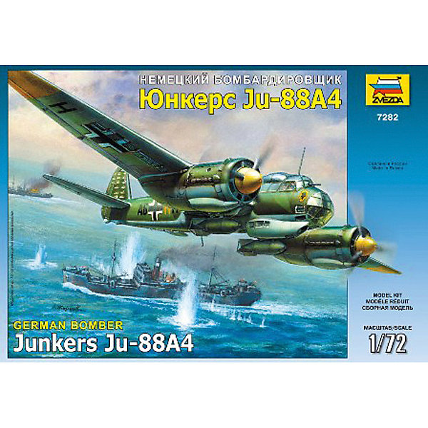 Сборная модель Звезда Немецкий бомбардировщик Юнкерс Ju-88A4, 1:72Модели для склеивания<br>Модель сборная Немецкий бомбардировщик Юнкерс Ju-88A4<br><br>Ширина мм: 345<br>Глубина мм: 60<br>Высота мм: 242<br>Вес г: 310<br>Возраст от месяцев: 36<br>Возраст до месяцев: 180<br>Пол: Мужской<br>Возраст: Детский<br>SKU: 7086548