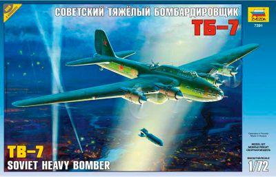 Сборная модель Звезда Самолет Советский тяжелый бомбардировщик ТБ-7 , 1:72