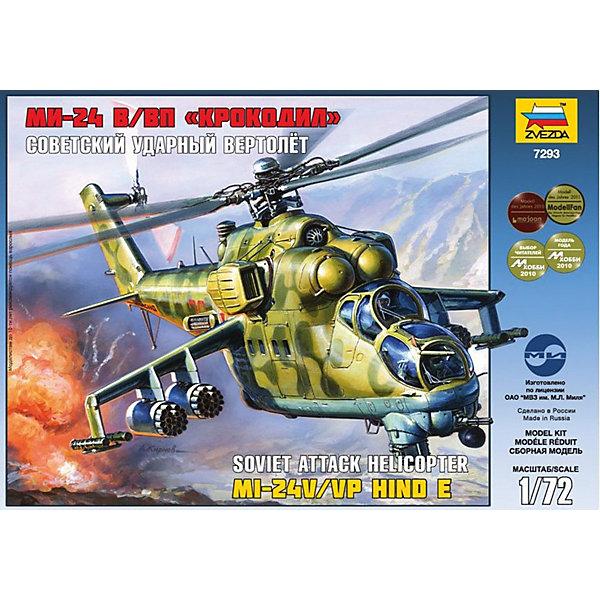 Сборная модель Звезда Вертолет Ми-24 В/ВП. Крокодил, 1:72Самолеты и вертолеты<br>Характеристики:<br><br>• возраст: от 7 лет;<br>• тип игрушки: сборная модель;<br>• масштаб: 1:72;<br>• количество деталей: 270;<br>• размер: 30.4x20.5x5 см; <br>• комплект: элементы для сборки, подставка, инструкция;<br>• материал: пластик;<br>• высота: 29 см;<br>• бренд: Звезда;<br>• упаковка: картонная коробка;<br>• страна производитель: Россия.<br><br>Сборная модель от бренда Звезда «Вертолет Ми-24 В/ВП. Крокодил» окажется увлекательной и познавательной игрой для ребенка старше 7 лет. Сборка заставляет сосредоточиться и проявить усидчивость. Набор станет отличным подарком для любого коллекционера моделей военной техники.<br><br>Это боевой вертолет имеет противотанковый комплекс Штурм-В, систему наведения Радуга - Ш. Вертолет может поражать цели с точностью до 92%. Сборная модель отличается превосходным качеством исполнения, схожестью со своим реальным прототипом. Благодаря своему стильном дизайну и привлекательному внешнему виду «Крокодил» займет достойное место на полке любого коллекционера.<br><br> Собирать модель можно с использованием клея, а раскрасить при помощи красок. Краски и кисть не входят в комплект, но их можно приобрести отдельно. Клей входит в комплект набора. Изделие изготовлено из качественного и прочного пластика, безопасного для детей прошедшего сертификацию для производства детских товаров<br><br> Сборную модель от бренда Звезда «Вертолет Ми-24 В/ВП. Крокодил,» можно купить в нашем интернет-магазине.<br>Ширина мм: 304; Глубина мм: 50; Высота мм: 205; Вес г: 280; Возраст от месяцев: 36; Возраст до месяцев: 180; Пол: Мужской; Возраст: Детский; SKU: 7086550;
