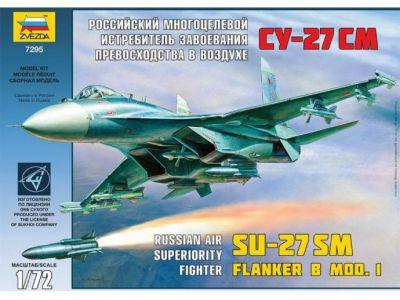 Сборная модель Звезда Самолет Истребитель Су-27СМ , 1:72 фото-1