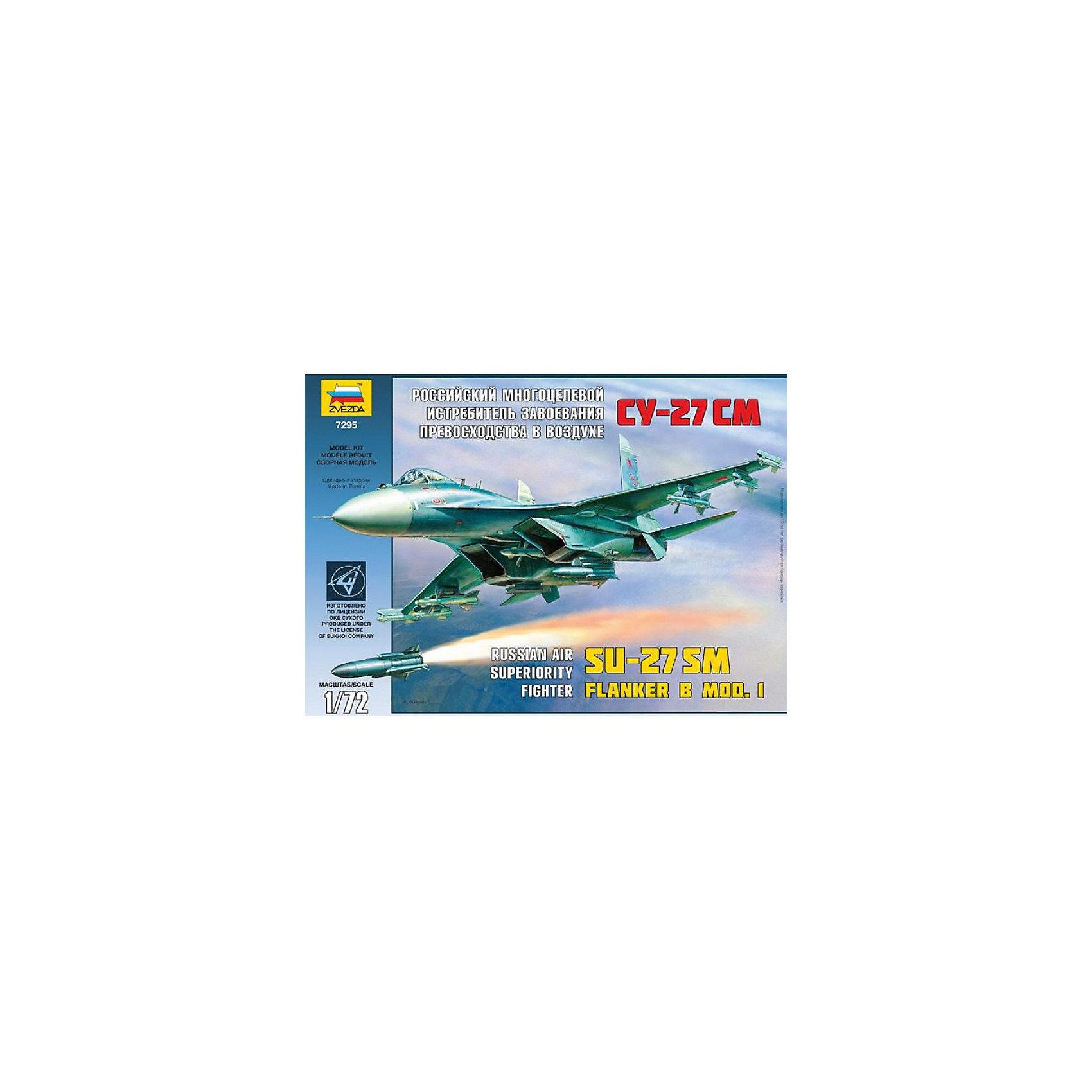 Сборная модель Звезда Самолет Истребитель Су-27СМ, 1:72Модели для склеивания<br>Модель сборная. Самолёт Су-27СМ<br><br>Ширина мм: 345<br>Глубина мм: 242<br>Высота мм: 60<br>Вес г: 450<br>Возраст от месяцев: 36<br>Возраст до месяцев: 180<br>Пол: Мужской<br>Возраст: Детский<br>SKU: 7086551