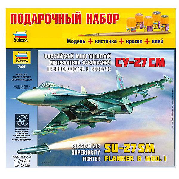 Сборная модель Звезда Самолет Истребитель Су-27СМ, 1:72 (подарочный набор)Самолеты и вертолеты<br>Набор подарочный-сборка Самолёт Су-27СМ<br>Ширина мм: 306; Глубина мм: 276; Высота мм: 50; Вес г: 635; Возраст от месяцев: 36; Возраст до месяцев: 180; Пол: Мужской; Возраст: Детский; SKU: 7086552;
