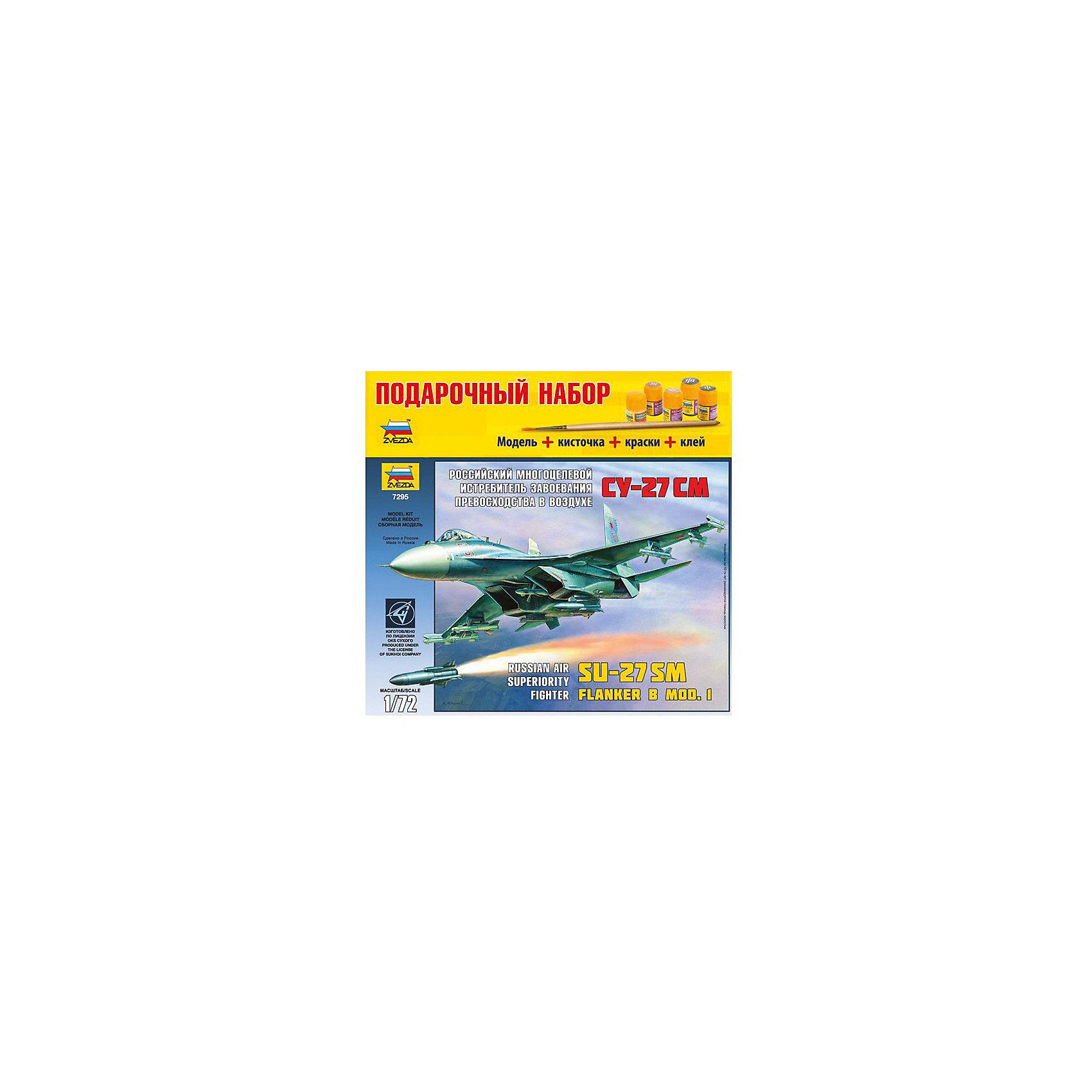 Сборная модель Звезда Самолет Истребитель Су-27СМ, 1:72 (подарочный набор)Модели для склеивания<br>Набор подарочный-сборка Самолёт Су-27СМ<br><br>Ширина мм: 306<br>Глубина мм: 276<br>Высота мм: 50<br>Вес г: 635<br>Возраст от месяцев: 36<br>Возраст до месяцев: 180<br>Пол: Мужской<br>Возраст: Детский<br>SKU: 7086552