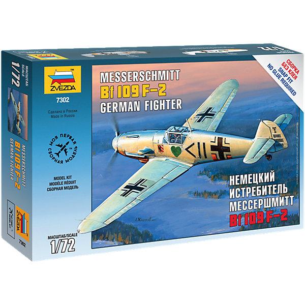 Сборная модель Звезда Немецкий истребитель Мессер BF-109F-2, 1:72Самолеты и вертолеты<br>Характеристики:<br><br>• возраст: от 7 лет;<br>• тип игрушки: сборная модель;<br>• масштаб: 1:72;<br>• размер: 16,3x25,5x3,7 см;<br>• длинна: 11,2 см;<br>• материал: пластик;<br>• бренд: Звезда;<br>• упаковка: картонная коробка;<br>• страна производитель: Россия.<br><br>Сборная модель от бренда Звезда «Советский средний танк Т-34/85» окажется увлекательной и познавательной игрой для ребенка старше 7 лет. Сборка заставляет сосредоточиться и проявить усидчивость. Набор станет отличным подарком для любого коллекционера моделей военной техники.<br><br>Т-34 – стал легендой Великой Отечественной войны, За это время его неоднократно изменяли, доводя до совершенства. По сравнению с более ранними моделями, танк Т-34 имел наиболее мощное 85-мм орудие, удобную и просторную башню с бронированием, в которой мог находился экипаж из пяти человек. Именно из-за орудия он получил такую приставку в названии. Этот танк принимал самое активное  участие в штурме Германии. Эта модель танка выполнена с высоким уровнем детализации, собирается без клея.<br><br>Набор включает 66 деталей, предназначенных для сборки модели Советского танка Т-34/85. Все детали выполнены с учётом всех особенностей танка в масштабе 1:72. Собранная модель выглядит очень реалистично, что вызывает к ней интерес и детей, и взрослых, увлекающихся моделизмом и коллекционеров.<br><br>Увлечение сборкой деталей развивает у ребёнка усидчивость, тренируют мелкую моторику рук, внимание, логику, конструкторские навыки и, такое необходимое малышу, пространственное мышление. Кроме того, интерес к изучению истории родной страны, боевой техники, оружия и амуниции солдат формирует у детей чувство патриотизма и даже гордости.<br><br>Данный набор собирается без помощи клея для моделирования. Модель можно раскрасить с помощью специальной краски и кисти (не в комплекте). Изделие изготовлено из качественного и прочного пластика, безопасного для дете