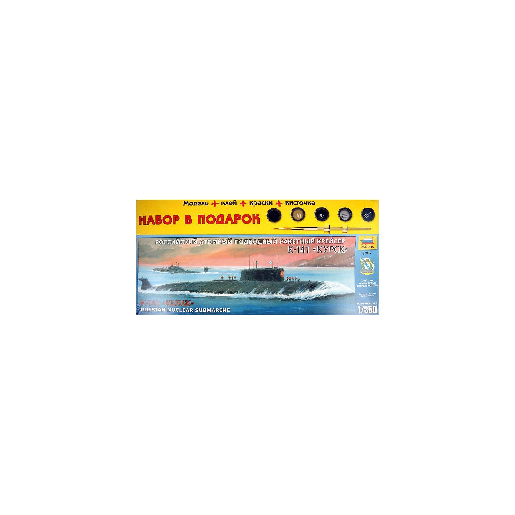 Сборная модель Звезда Российская АПЛ Курск, 1:350 (подарочный набор)Модели для склеивания<br>Набор подарочный-сборка Подводная лодка Курск44,5см (Россия)<br><br>Ширина мм: 475<br>Глубина мм: 65<br>Высота мм: 230<br>Вес г: 690<br>Возраст от месяцев: 36<br>Возраст до месяцев: 180<br>Пол: Мужской<br>Возраст: Детский<br>SKU: 7086588