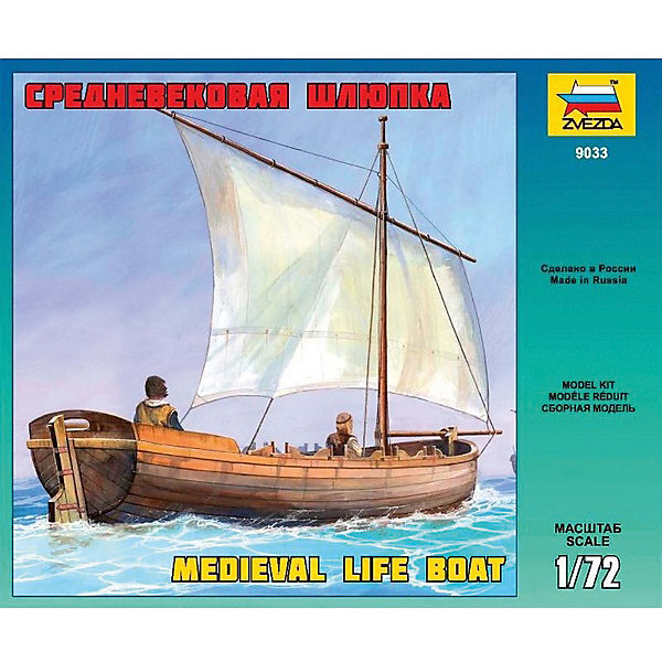 Сборная модель Звезда Средневековая шлюпка, 1:72Корабли и подводные лодки<br>Характеристики товара: <br><br>• возраст: от 10 лет;<br>• материал: пластик;<br>• в комплекте: 29 деталей;<br>• масштаб: 1:72;<br>• размер собранной модели: 8 см;<br>• размер упаковки: 14,5х2х12 см;<br>• вес упаковки: 100 гр.;<br>• страна производитель: Россия.<br><br>Сборная модель Звезда «Средневековая шлюпка» позволит собрать из деталей уменьшенную копию спасательной шлюпки, которая предназначалась для доставки грузов и людей.<br><br>Сборные модели от компании Звезда отличаются высокой степенью детализации и позволяют собирать модели многих популярных видов военной техники. В процессе сборки ребенок расширяет свой кругозор, знакомится с видами техники и историческими фактами, развивает усидчивость, внимательность, аккуратность.<br><br>Сборную модель Звезда «Средневековая шлюпка» можно приобрести в нашем интернет-магазине.<br><br>Ширина мм: 145<br>Глубина мм: 120<br>Высота мм: 20<br>Вес г: 65<br>Возраст от месяцев: 36<br>Возраст до месяцев: 180<br>Пол: Мужской<br>Возраст: Детский<br>SKU: 7086592