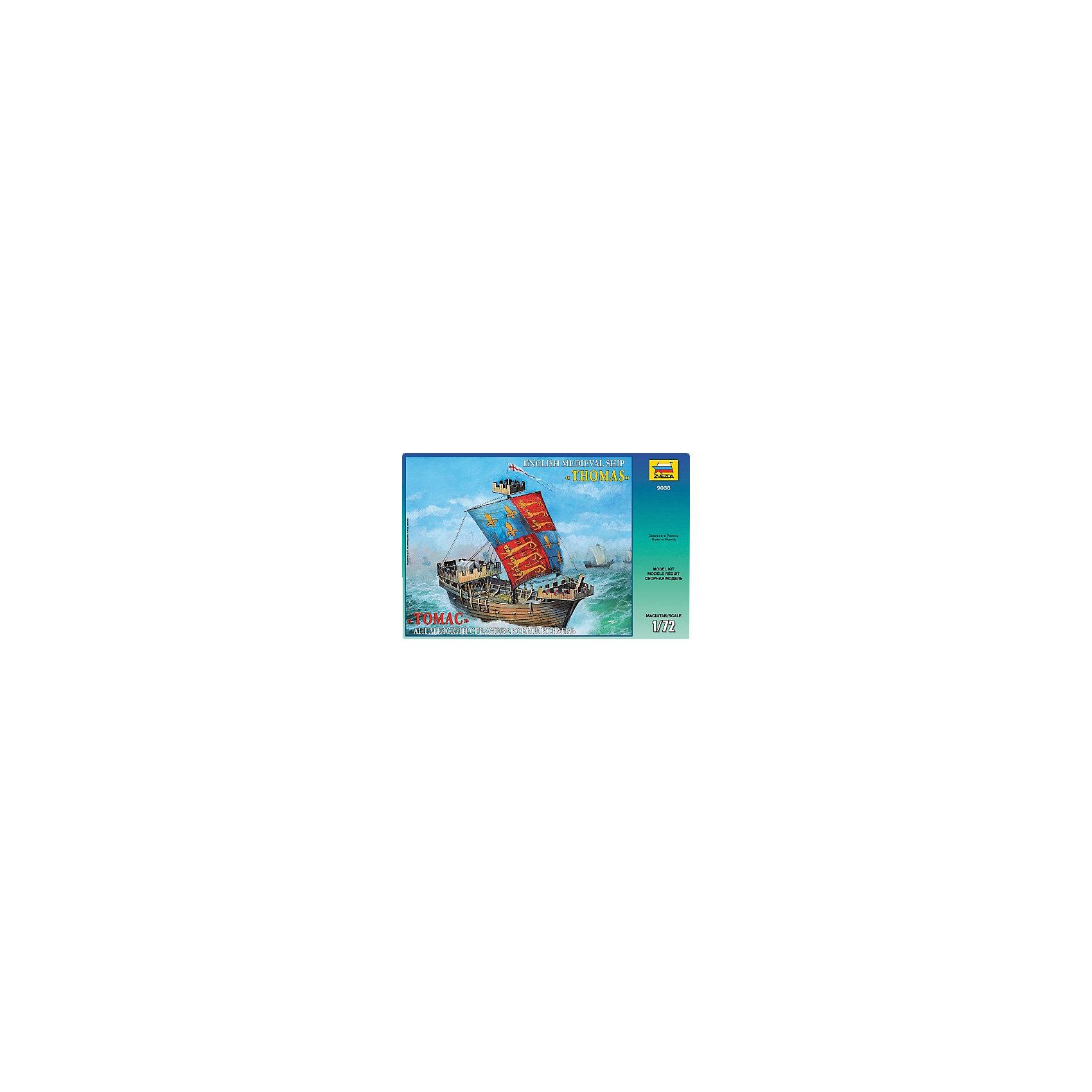 Сборная модель Звезда Английский корабль Томас, 1:72Модели для склеивания<br>Модель сборная Английский корабль Томас<br><br>Ширина мм: 487<br>Глубина мм: 307<br>Высота мм: 85<br>Вес г: 1000<br>Возраст от месяцев: 36<br>Возраст до месяцев: 180<br>Пол: Мужской<br>Возраст: Детский<br>SKU: 7086594