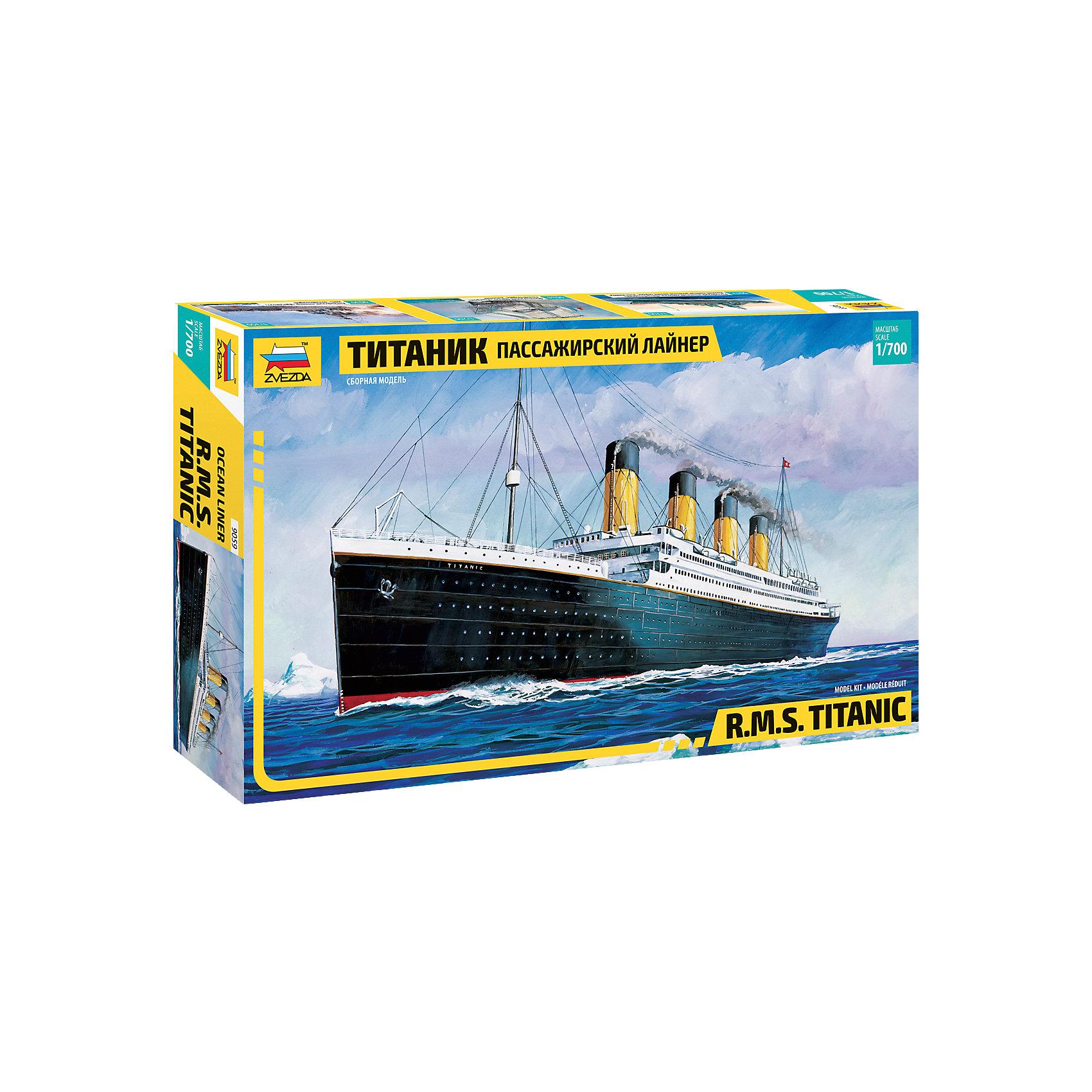 Сборная модель Звезда Пассажирский лайнер Титаник, 1:700Модели для склеивания<br>Модель сборная. Пассажирский лайнер Титаник<br><br>Ширина мм: 400<br>Глубина мм: 242<br>Высота мм: 70<br>Вес г: 420<br>Возраст от месяцев: 36<br>Возраст до месяцев: 180<br>Пол: Мужской<br>Возраст: Детский<br>SKU: 7086603