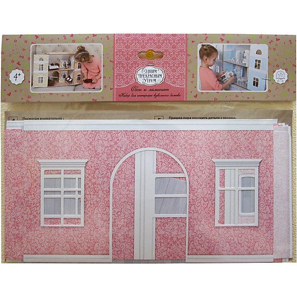 Набор для интерьера кукольного домика Обои и ламинат, розовыйДомики для кукол<br>Характеристики товара:<br><br>• возраст: от 4 лет;<br>• материал: фактурная бумага;<br>• серия: одним прекрасным утром;<br>• в наборе: обои и ламинат из бумаги, клеевые полоски;<br>• размер упаковки: 44,2 х 36,7 х 30,5см;<br>• страна производства: Россия.<br><br>Обои и ламинат клеятся на специальную ленту, что позволяет с легкостью их менять под каждый новый интерьер.<br><br>Набор для интерьера кукольного домика Обои и ламинат можно купить в нашем интернет-магазине.<br><br>Ширина мм: 9999<br>Глубина мм: 9999<br>Высота мм: 9999<br>Вес г: 9999<br>Возраст от месяцев: 48<br>Возраст до месяцев: 2147483647<br>Пол: Женский<br>Возраст: Детский<br>SKU: 7089695