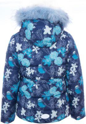 Купить Куртка Boom By Orby