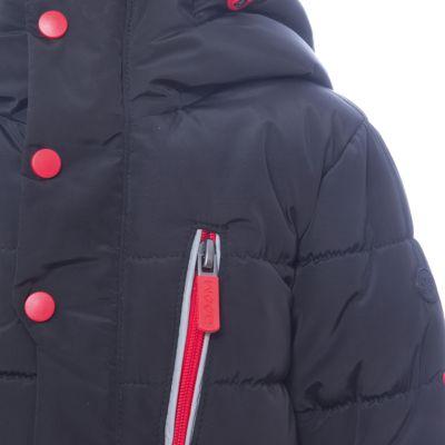 Куртки Бум Орби Купить
