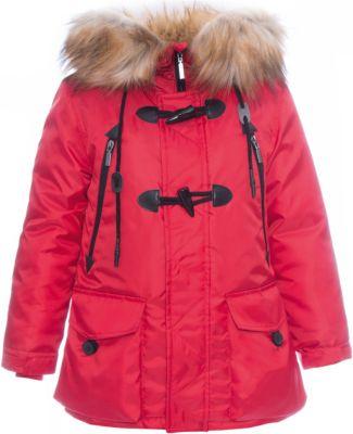 Купить Куртку Для Девочки Orby