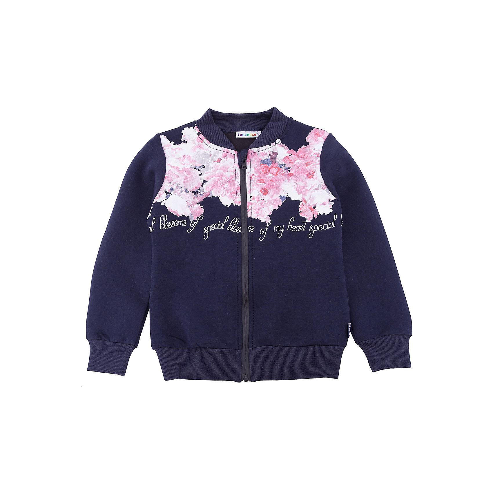 Куртка Luminoso для девочкиВерхняя одежда<br>Характеристики товара:<br><br>• цвет: синий<br>• состав ткани: 55% вискоза, 40% полиэстер, 5% эластан<br>• сезон: демисезон<br>• застежка: молния<br>• длинные рукава<br>• страна бренда: Россия<br>• страна изготовитель: Россия<br><br>Такая стильная куртка отличается цветочным принтом. Легкая куртка для ребенка поможет обеспечить необходимый уровень комфорта в прохладную погоду. Плотная ткань детской куртки защитят ребенка от холодного воздуха. <br><br>Куртку Luminoso (Люминозо) для девочки можно купить в нашем интернет-магазине.<br><br>Ширина мм: 356<br>Глубина мм: 10<br>Высота мм: 245<br>Вес г: 519<br>Цвет: синий<br>Возраст от месяцев: 96<br>Возраст до месяцев: 108<br>Пол: Женский<br>Возраст: Детский<br>Размер: 134,164,140,146,152,158<br>SKU: 7097229