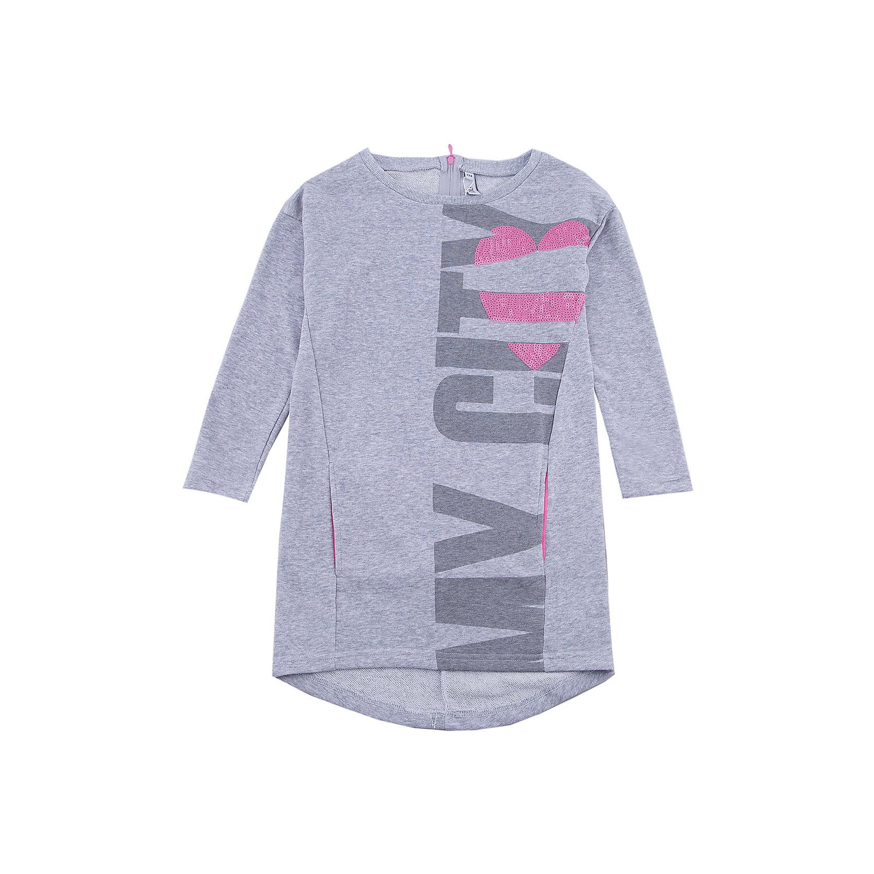 Платье Scool для девочкиПлатья и сарафаны<br>Характеристики товара:<br><br>• цвет: серый;<br>• состав: 80% хлопок, 17% полиэстер, 3% эластан;<br>• сезон: демисезон;<br>• особенности: с надписью;<br>• застежка: молния на спинке;<br>• свободный крой;<br>• платье с длинным рукавом;<br>• два боковых кармана;<br>• декорировано пайетками;<br>• коллекция: городские огни;<br>• страна бренда: Германия;<br>• страна изготовитель: Китай.<br><br>Платье Scool для девочки. Эффектное платье из плотного трикотажа дополнит гардероб ребенка. Модель на спинке застегивается на молнию. В качестве декора использован принт и аппликация из пайеток. Платье дополнено вшивными карманами. Свободный крой не сковывает движений. Натуральный материал не вызывает раздражений.<br><br>Платье Scool для девочки (Скул) можно купить в нашем интернет-магазине.<br><br>Ширина мм: 236<br>Глубина мм: 16<br>Высота мм: 184<br>Вес г: 177<br>Цвет: белый<br>Возраст от месяцев: 96<br>Возраст до месяцев: 108<br>Пол: Женский<br>Возраст: Детский<br>Размер: 134,164,158,152,146,140<br>SKU: 7105387