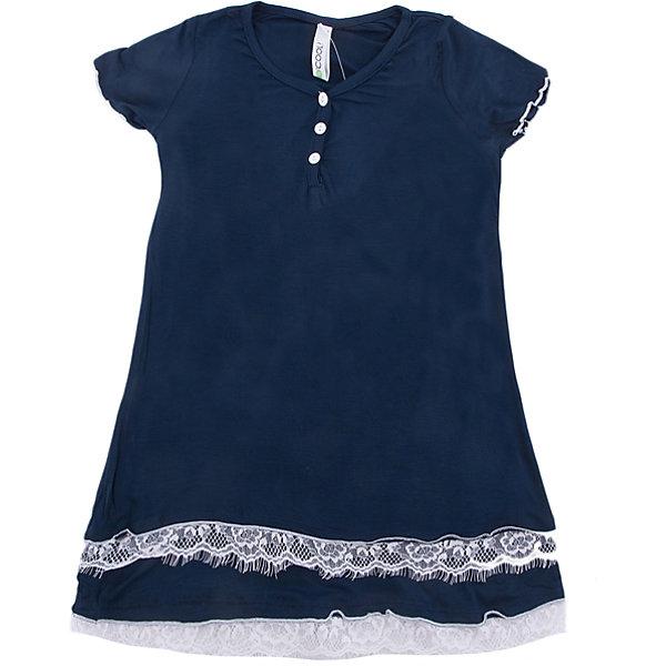 Ночная сорочка Scool для девочкиПижамы и сорочки<br>Характеристики товара:<br><br>• цвет: синий;<br>• состав: 95% вискоза, 5% эластан;<br>• сезон: круглый год;<br>• особенности: однотонная;<br>• на полочке есть пуговки;<br>• декорирована тесьмой;<br>• коллекция: Домашний уют;<br>• страна бренда: Германия;<br>• страна изготовитель: Китай.<br><br>Сорочка Scool для девочки. Эту уютную сорочку можно использовать не только для сна, но и в качестве домашней одежды. Модель из вискозы. За счет своей высокой гигроскопичности этот материал отлично впитывает лишюю влагу, прияттен к телу и не вызывает раздражений. На полочке расположен ряд аккуратных пуговиц. В качестве декора использована небольшая тесьма.<br><br>Ночную сорочку Scool для девочки (Скул) можно купить в нашем интернет-магазине.<br><br>Ширина мм: 281<br>Глубина мм: 70<br>Высота мм: 188<br>Вес г: 295<br>Цвет: белый<br>Возраст от месяцев: 96<br>Возраст до месяцев: 108<br>Пол: Женский<br>Возраст: Детский<br>Размер: 134,164,158,152,146,140<br>SKU: 7105715