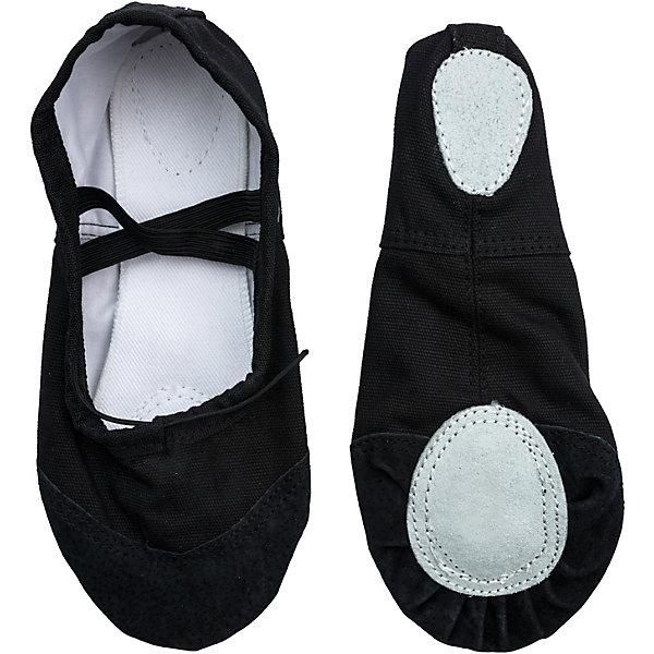 Балетки для танцев PlayToday для девочкиСпортивная обувь<br>Характеристики товара:<br><br>• цвет: черный<br>• внешний материал: хлопок<br>• внутренний материал: хлопок<br>• подошва: замша<br>• сезон: круглый год<br>• особенности модели: для танцев <br>• застежка: резинки, шнурок<br>• подошва не скользит <br>• анатомические <br>• страна бренда: Германия<br>• страна изготовитель: Китай<br><br>Детская одежда и обувь от европейского бренда PlayToday - выбор многих родителей. Балетки для девочки снабжены удобными резинками-фиксаторами. Детские балетки для танцев имеют гибкую легкую подошву. Балетки для детей сделаны из качественных материалов. <br><br>Балетки для танцев PlayToday (ПлэйТудэй) для девочки можно купить в нашем интернет-магазине.<br>Ширина мм: 227; Глубина мм: 145; Высота мм: 124; Вес г: 325; Цвет: черный; Возраст от месяцев: 144; Возраст до месяцев: 156; Пол: Женский; Возраст: Детский; Размер: 36,25,38,37,35,34,33,32,31,30,29,28,27,26; SKU: 7106437;