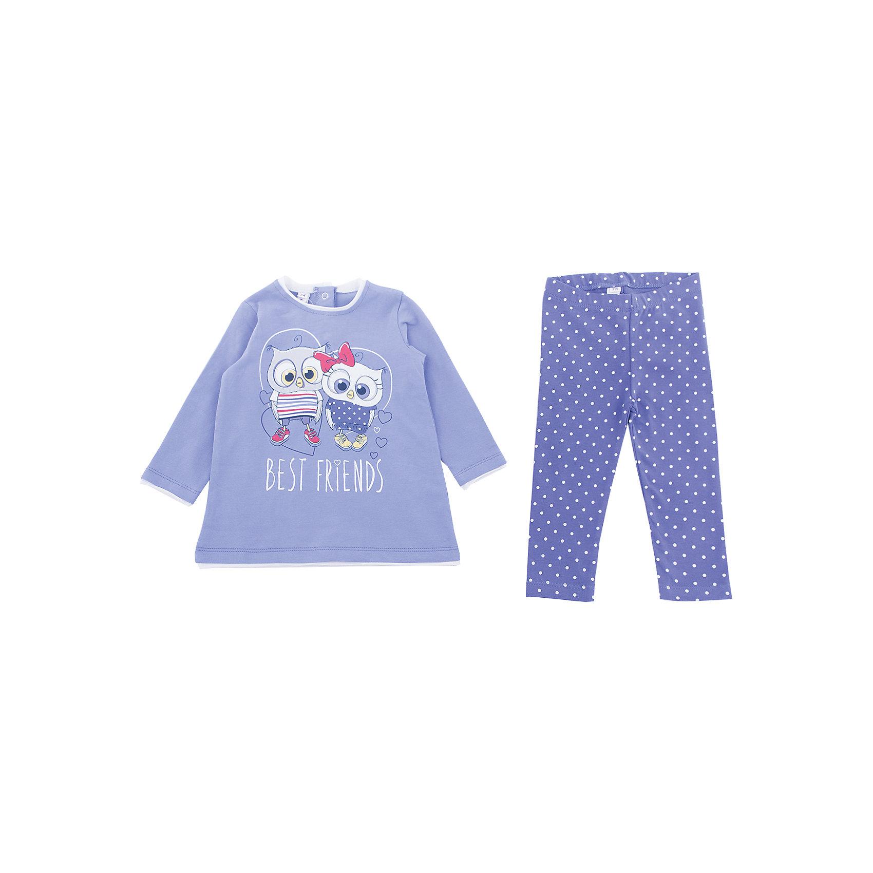Комплект: футболка и леггинсы PlayToday для девочкиКомплекты<br>Комплект: футболка и леггинсы PlayToday для девочки<br>Комплект из футболки и леггинсов может быть и домашней, и повседневной одеждой. Натуральный, приятный к телу материал не сковывает движений. На спинке предусмотрены застежки - кнопки. Горловина, манжеты и низ изделия декорированы вставками из трикотажа контрастного цвета. Леггинсы на мягкой резинке, не сдавливающей живот ребенка.<br>Состав:<br>92% хлопок, 8% эластан<br><br>Ширина мм: 199<br>Глубина мм: 10<br>Высота мм: 161<br>Вес г: 151<br>Цвет: белый<br>Возраст от месяцев: 18<br>Возраст до месяцев: 24<br>Пол: Женский<br>Возраст: Детский<br>Размер: 92,74,80,86<br>SKU: 7110216