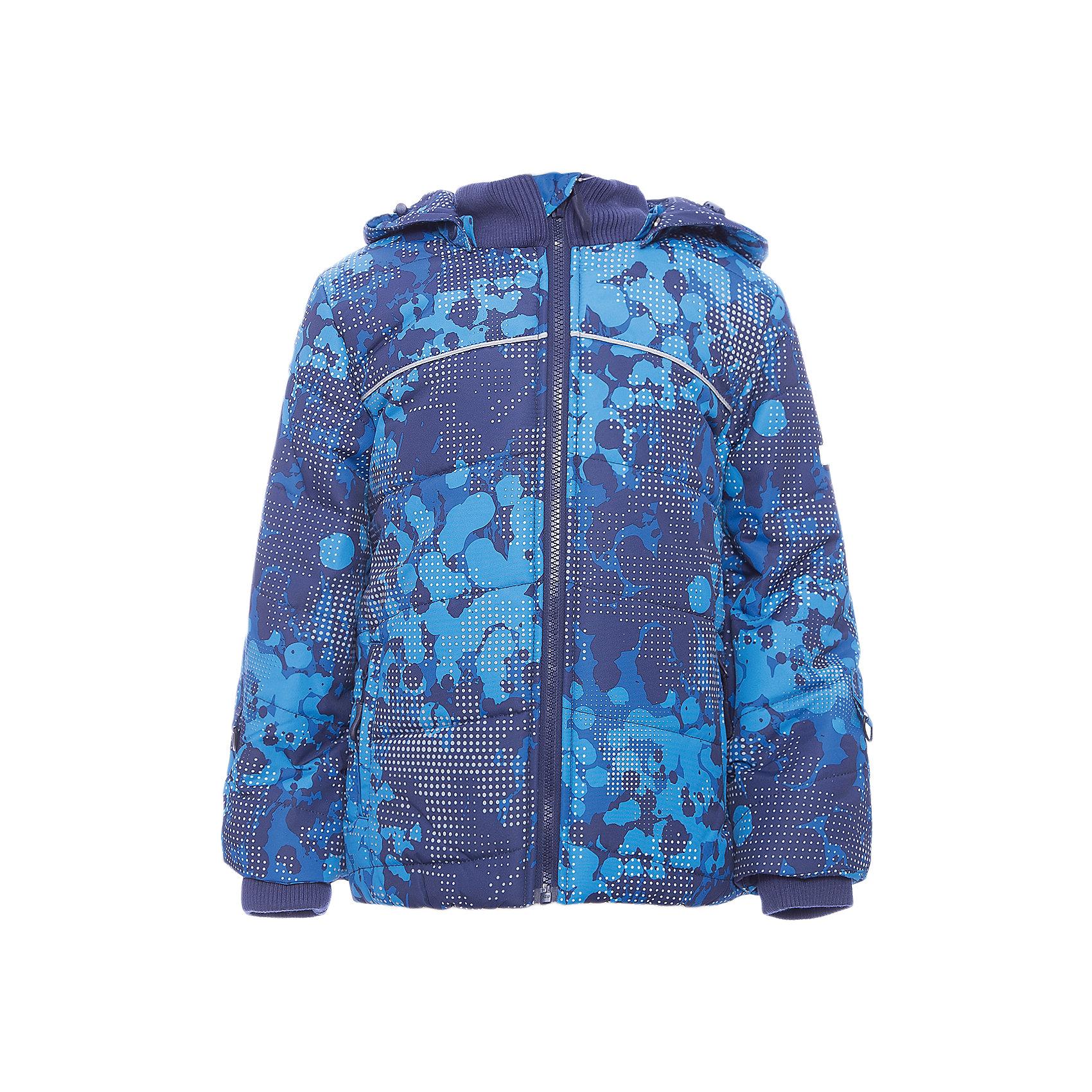 Куртка PlayToday для мальчикаВерхняя одежда<br>Куртка PlayToday для мальчика<br>Теплая куртка из ткани с водоотталкивающей пропиткой - отличное решение для холодной погоды. Капюшон на кнопках, при необходимости его можно отстегнуть. Контур капюшона на регулируемом шнуре - кулиске. Куртка на молнии. Специальный карман для бегунка не позволит застежке травмировать нежную детскую кожу. Светоотражающие элементы обеспечат видимость ребенка в темное время суток. Подкладка из мягкого флиса. Куртка дополнена снегозащитной юбкой. Вшивные трикотажные манжеты для дополнительного сохранения тепла. На рукавах предусмотрены специальные кольца для перчаток. Воротник - стойка из плотного трикотажа не вызывает неприятных ощущений.<br>Состав:<br>Верх: 100% полиэстер, Подкладка: 100% полиэстер, Наполнитель: 100% полиэстер, 300 г/м2<br><br>Ширина мм: 356<br>Глубина мм: 10<br>Высота мм: 245<br>Вес г: 519<br>Цвет: белый<br>Возраст от месяцев: 84<br>Возраст до месяцев: 96<br>Пол: Мужской<br>Возраст: Детский<br>Размер: 128,98,104,110,116,122<br>SKU: 7110746