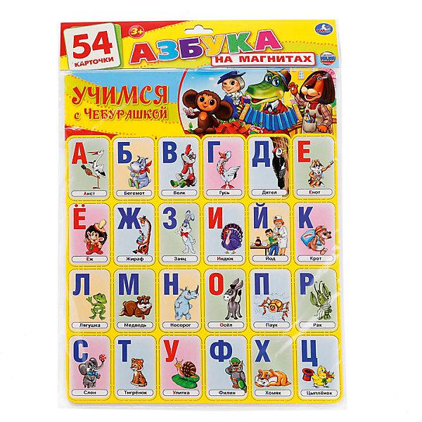 Азбука на магнитах  Учимся с Чебурашкой .Обучающие карточки<br>Характеристики:<br><br>• вес в упаковке: 200г.;<br>• материал: магнит, бумага;<br>• упаковка: пакет;<br>• размер упаковки: 42х30х0,5см.;<br>• для детей в возрасте: от 3 лет.;<br>• страна производитель:Россия.<br><br>Азбука на магнитах «Учимся с Чебурашкой» бренда «Умка» прекрасный подарок для маленьких мальчишек и девчонок. Это алфавит с русскими буквами сделанный в форме карточек-магнитов. Они созданы из высококачественных, экологически чистых материалов, что очень важно для детских товаров.<br><br> Набор имеет пятьдесят четыре яркие карточки с изображением букв и героев мультика «Чебурашка». С любимыми героями изучать алфавит будет намного веселее и интереснее. Составляя слова их можно прикреплять к любой металлической поверхности. Игра надолго привлечёт внимание ребёнка.<br><br>Играя дети изучают цифры, буквы, составляют разные слова и предложения. Развивают зрительную память, усидчивость, мелкую моторику.<br><br>Азбука на магнитах «Учимся с Чебурашкой» можно купить в нашем интернет-магазине.<br><br>Ширина мм: 290<br>Глубина мм: 5<br>Высота мм: 360<br>Вес г: 200<br>Возраст от месяцев: 24<br>Возраст до месяцев: 72<br>Пол: Унисекс<br>Возраст: Детский<br>SKU: 7116942