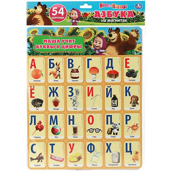 Карточки на магинтах  Учим алфавит и цифры . Маша и медведь .Обучающие карточки<br>Характеристики:<br><br>• вес в упаковке: 200г.;<br>• материал: магнит, бумага;<br>• упаковка: пакет;<br>• размер упаковки:42х30х0,5см.;<br>• для детей в возрасте: от 3 лет.;<br>• страна производитель:Россия.<br><br>Карточки на магнитах «Учим алфавит и цифры. Маша и медведь» бренда «Умка» прекрасный подарок для маленьких мальчишек и девчонок. Это алфавит и цифры,  сделанный в форме карточек-магнитов.  Они созданы из высококачественных, экологически чистых материалов, что очень важно для детских товаров.<br><br> Набор имеет пятьдесят четыре яркие карточки с изображением букв и героев мультика «Маша и медведь». С любимыми героями изучать алфавит будет намного веселее и интереснее. Составляя слова их можно прикреплять к любой металлической поверхности и оставлять маленькие послания для друзей и родителей. Игра надолго увлечёт ребёнка.<br><br>Играя дети изучают цифры, буквы, составляют разные слова и предложения. Учатся считать и сравнивать количество предметов.<br><br>Карточки на магнитах «Учим алфавит и цифры. Маша и медведь» можно купить в нашем интернет-магазине.<br>Ширина мм: 300; Глубина мм: 5; Высота мм: 420; Вес г: 200; Возраст от месяцев: 24; Возраст до месяцев: 72; Пол: Унисекс; Возраст: Детский; SKU: 7116945;