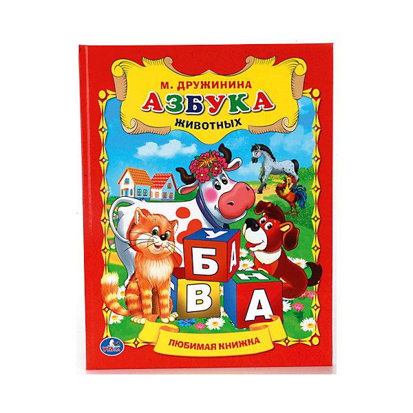Азбука животных , М. ДружининаАзбуки<br>Характеристики:<br><br>• вес в упаковке: 230г.;<br>• материал: картон, бумага;<br>• тип обложки: твёрдый<br>• размер: 20,5х26,5см.;<br>• количество страниц: 32;<br>• ISBN: 978-5-506-00943-6;<br>• для детей в возрасте: от 1 г.;<br>• страна производитель:Россия.<br><br>Книга с крупными буквами «Азбука животных» автора М.Дружининой бренда «Умка» будет прекрасным подарком для самых маленьких мальчишек и девчонок.  Она создана из высококачественных, экологически чистых материалов, что очень важно для детских товаров.<br><br>Книга имеет твёрдый переплёт. Яркие крупные картинки с изображениями животных и весёлые стишки привлекут внимание ребёнка и ему захочется узнать первые буквы и слова.  Азбука станет первой любимой книжкой для малыша.<br><br>Изучая азбуку дети будут развивать основы чтения в легкой игровой форме, что поможет им быстрее усвоить алфавит.<br><br>Книгу «Азбука животных» автора М. Дружининой бренда «Умка» можно купить в нашем интернет-магазине.<br>Ширина мм: 200; Глубина мм: 10; Высота мм: 260; Вес г: 23; Возраст от месяцев: 0; Возраст до месяцев: 72; Пол: Унисекс; Возраст: Детский; SKU: 7116949;