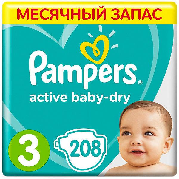 Подгузники Active Baby-Dry Midi 3 (5-9 кг), 208 шт.Подгузники классические<br>Характеристики товара:<br><br>• возраст: от 3 до 6 месяцев;<br>• весовая группа: 5-9 кг;<br>• количество в упаковке: 208 шт.;<br>• размер упаковки: 42,3х23,9х39,8 см;<br>• вес упаковки: 5,285 кг;<br>• страна производитель: Россия.<br><br>Подгузники Pampers Active Baby-Dry Midi Упаковка 208 сохраняют сухость и надежно защитят от протеканий. Новейшая технология распределяет влагу по 3 специальным каналам, не давая ей застаиваться и не допуская образование комка между ножек. Внутренние микрогранулы надежно впитывают влагу и сохраняют свежесть до 12 часов.<br><br>Слой DRY впитывает влагу, но не дает при этом ей соприкасаться с кожей малыша. Внешняя часть подгузников выполнена из мягкого гипоаллергенного материала, внутренняя — из дышащих материалов, обеспечивающих комфорт и циркуляцию воздуха. Боковинки стягиваются для удобной посадки и защиты от протеканий. <br><br>Подгузники Pampers Active Baby-Dry Midi Упаковка 208 можно приобрести в нашем интернет-магазине.<br>Ширина мм: 423; Глубина мм: 239; Высота мм: 398; Вес г: 5285; Возраст от месяцев: 3; Возраст до месяцев: 6; Пол: Унисекс; Возраст: Детский; SKU: 7117651;