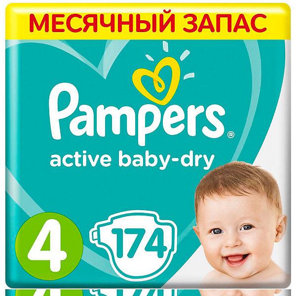 Подгузники Active Baby-Dry Maxi 4 (8-14 кг), 174 шт.Подгузники классические<br>Характеристики товара:<br><br>• возраст: от 8 до 12 месяцев;<br>• весовая группа: 8-14 кг;<br>• количество в упаковке: 174 шт.;<br>• размер упаковки: 44,1х36,7х23,1 см;<br>• вес упаковки: 5,378 кг;<br>• страна производитель: Россия.<br><br>Подгузники Pampers Active Baby-Dry Maxi Упаковка 174 сохраняют сухость и надежно защитят от протеканий. Новейшая технология распределяет влагу по 3 специальным каналам, не давая ей застаиваться и не допуская образование комка между ножек. Внутренние микрогранулы надежно впитывают влагу и сохраняют свежесть до 12 часов.<br><br>Слой DRY впитывает влагу, но не дает при этом ей соприкасаться с кожей малыша. Внешняя часть подгузников выполнена из мягкого гипоаллергенного материала, внутренняя — из дышащих материалов, обеспечивающих комфорт и циркуляцию воздуха. Боковинки стягиваются для удобной посадки и защиты от протеканий. <br><br>Подгузники Pampers Active Baby-Dry Maxi Упаковка 174 можно приобрести в нашем интернет-магазине.<br><br>Ширина мм: 441<br>Глубина мм: 231<br>Высота мм: 367<br>Вес г: 5378<br>Возраст от месяцев: 8<br>Возраст до месяцев: 12<br>Пол: Унисекс<br>Возраст: Детский<br>SKU: 7117652