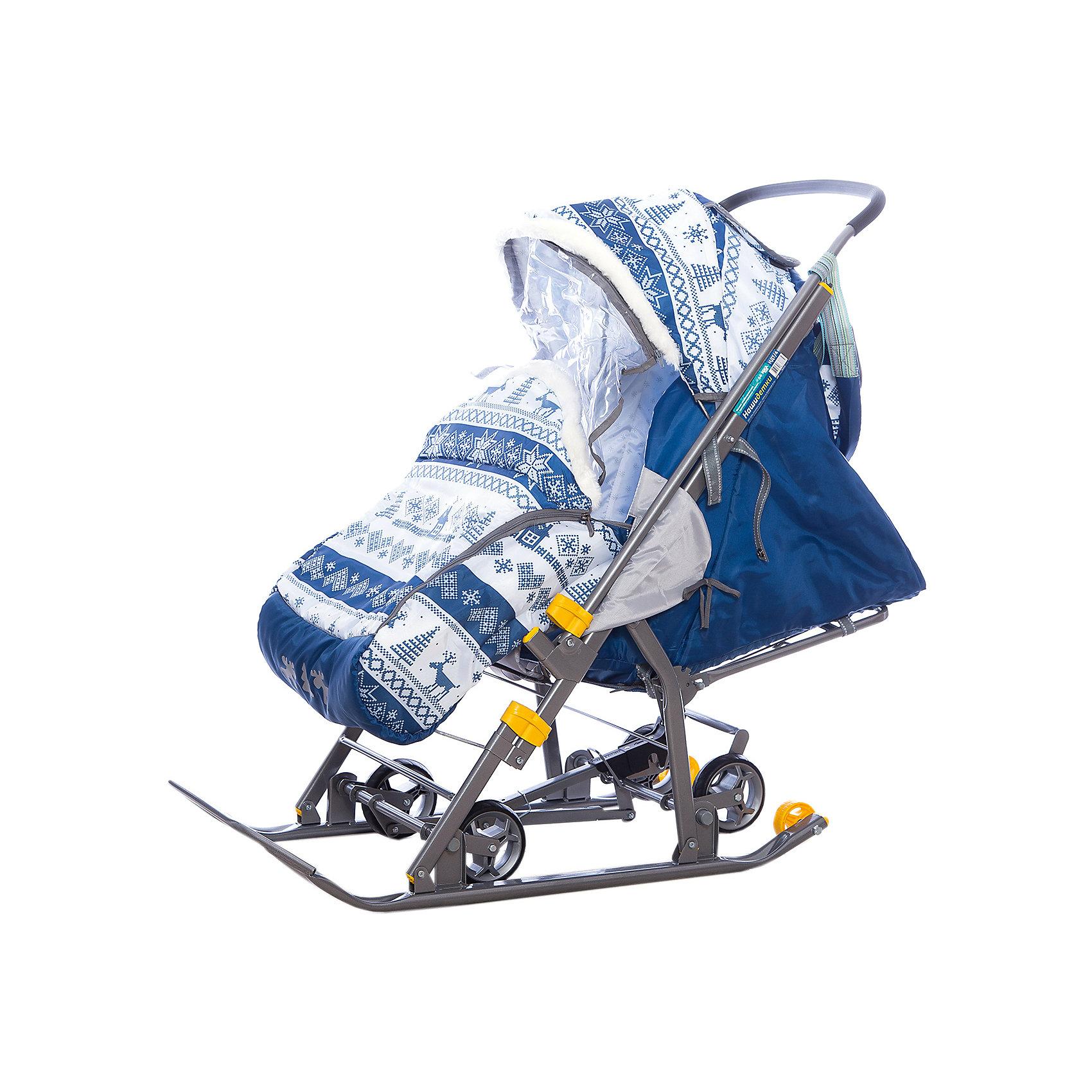 Санки-коляска Ника  Нашидетки, принт скандинавcкий синий