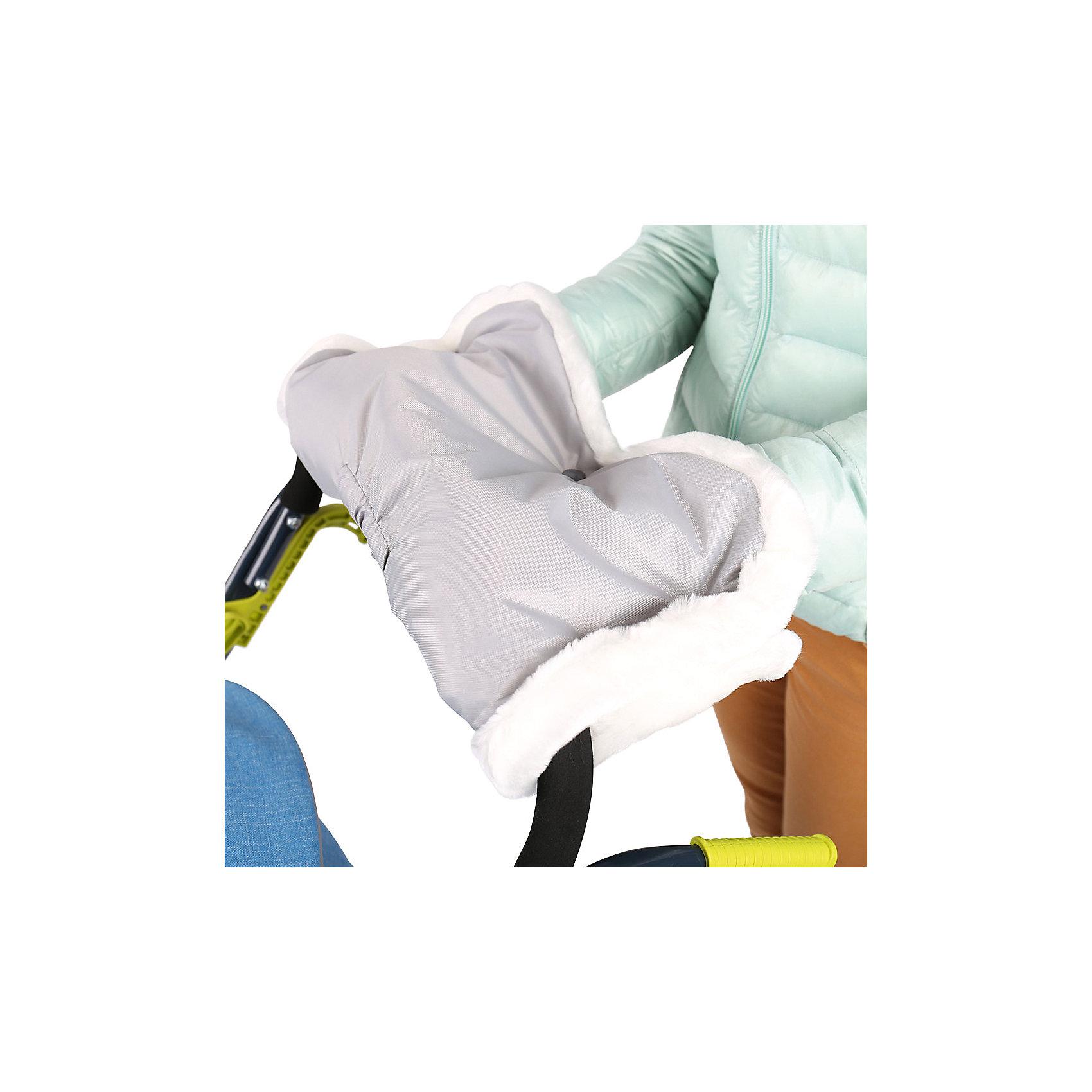 Муфта для санок Ника МС1, серыйСанки-коляски<br>Характеристики товара:<br><br>• материал: ПВХ, искусственный мех;<br>• размер муфты: 43х24х3 см;<br>• страна-производитель: Россия.<br><br>Муфта для санок Ника МС1 серая подходит для большинства санок и колясок. Она защитит от холода и ветра руки мамы во время зимних прогулок с ребенком. Муфта легко крепится на ручку коляски или санок. Верхний материал не пропускает влагу. Внутренняя подкладка выполнена из искусственного меха, сохраняющего тепло. <br><br>Муфту для санок Ника МС1 серую можно приобрести в нашем интернет-магазине.<br><br>Ширина мм: 9999<br>Глубина мм: 9999<br>Высота мм: 9999<br>Вес г: 0<br>Возраст от месяцев: 12<br>Возраст до месяцев: 48<br>Пол: Унисекс<br>Возраст: Детский<br>SKU: 7120397