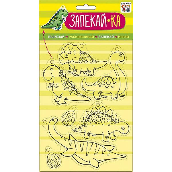 Набор игровой для творчества Мила и Феля - Запекай-Ка_ДинозаврыНаборы для раскрашивания<br>Характеристики:<br><br>• возраст: от 3 лет<br>• в наборе: 7 фигурок<br>• материал: пластик<br>• размер упаковки: 15х27,5 см.<br><br>С набор для творчества «Запекай-Ка_Динозавры» ребенок создаст фигурки для игры, украшений или брелоков из особого пластика, который уменьшается, твердеет и становится толще при запекании.<br><br>Для работы дополнительно потребуются: ножницы, цветные карандаши или фломастеры, духовка и хорошее настроение. Вырежьте фигурки по контуру. Раскрасьте их с шероховатой стороны. Застелите противень пекарской бумагой или фольгой. Разложите на противне заготовки раскрашенной стороной вниз. Поставьте противень в предварительно разогретую до 160 градусов духовку. Фигурки сначала выгнутся, а потом расправятся и уменьшатся в размере примерно в три раза (процесс длятся около минуты). Выключите духовку, выньте их нее фигурки и дайте им остыть.<br><br>Набор для творчества «Запекай-Ка_Динозавры» позволит малышу фантазировать, творить, создавать, а родителям - познать внутренний мир своего ребенка.<br><br>Набор игровой для творчества «Мила и Феля - Запекай-Ка_Динозавры» можно купить в нашем интернет-магазине.<br><br>Ширина мм: 150<br>Глубина мм: 275<br>Высота мм: 2<br>Вес г: 22<br>Возраст от месяцев: 36<br>Возраст до месяцев: 2147483647<br>Пол: Унисекс<br>Возраст: Детский<br>SKU: 7127549
