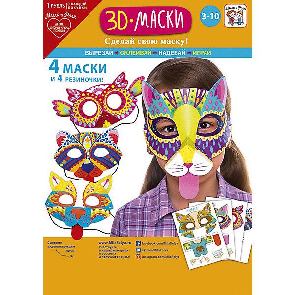 Набор игровой для творчества Мила и Феля - Маски - 3D животныеДетские карнавальные маски<br>Характеристики:<br><br>• возраст: от 3 лет<br>• в наборе: детали для создания 4 масок, 4 резинки<br>• материал: картон<br>• размер упаковки: 21х29,7 см.<br><br>«Маски-раскраски – 3D животные» - это набор для создания своими руками необычных 3D масок. Для работы дополнительно потребуется: ножницы, цветные карандаши или фломастеры и хорошее настроение.<br><br>Набор для творчества «Маски-раскраски» позволит малышу фантазировать, творить, создавать, а родителям - познать внутренний мир своего ребенка.<br><br>Набор игровой для творчества «Мила и Феля - Маски - 3D животные» можно купить в нашем интернет-магазине.<br>Ширина мм: 210; Глубина мм: 297; Высота мм: 2; Вес г: 70; Возраст от месяцев: 36; Возраст до месяцев: 2147483647; Пол: Унисекс; Возраст: Детский; SKU: 7127565;
