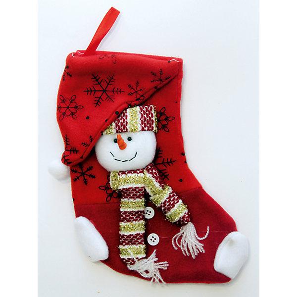 Украшение новогоднее подвесное Маленький Снеговик арт.42514 из полиэстра