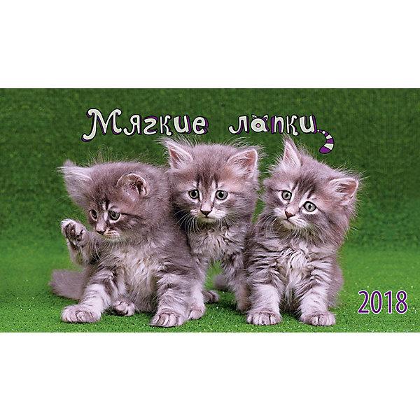 Календарь 2018 настольный перекидной Мягкие лапкиНовогодние календари<br>Календарь настольный домик, размер 210х122мм, крепление - металическая пружина, упакован в индивидуальный пакет. Тема календаря Мягкие лапки - с фотографиями кошек. Календарь на новый год станет приятным дополнением к любому подарку.<br>Ширина мм: 122; Глубина мм: 210; Высота мм: 10; Вес г: 108; Возраст от месяцев: -2147483648; Возраст до месяцев: 2147483647; Пол: Унисекс; Возраст: Детский; SKU: 7129589;