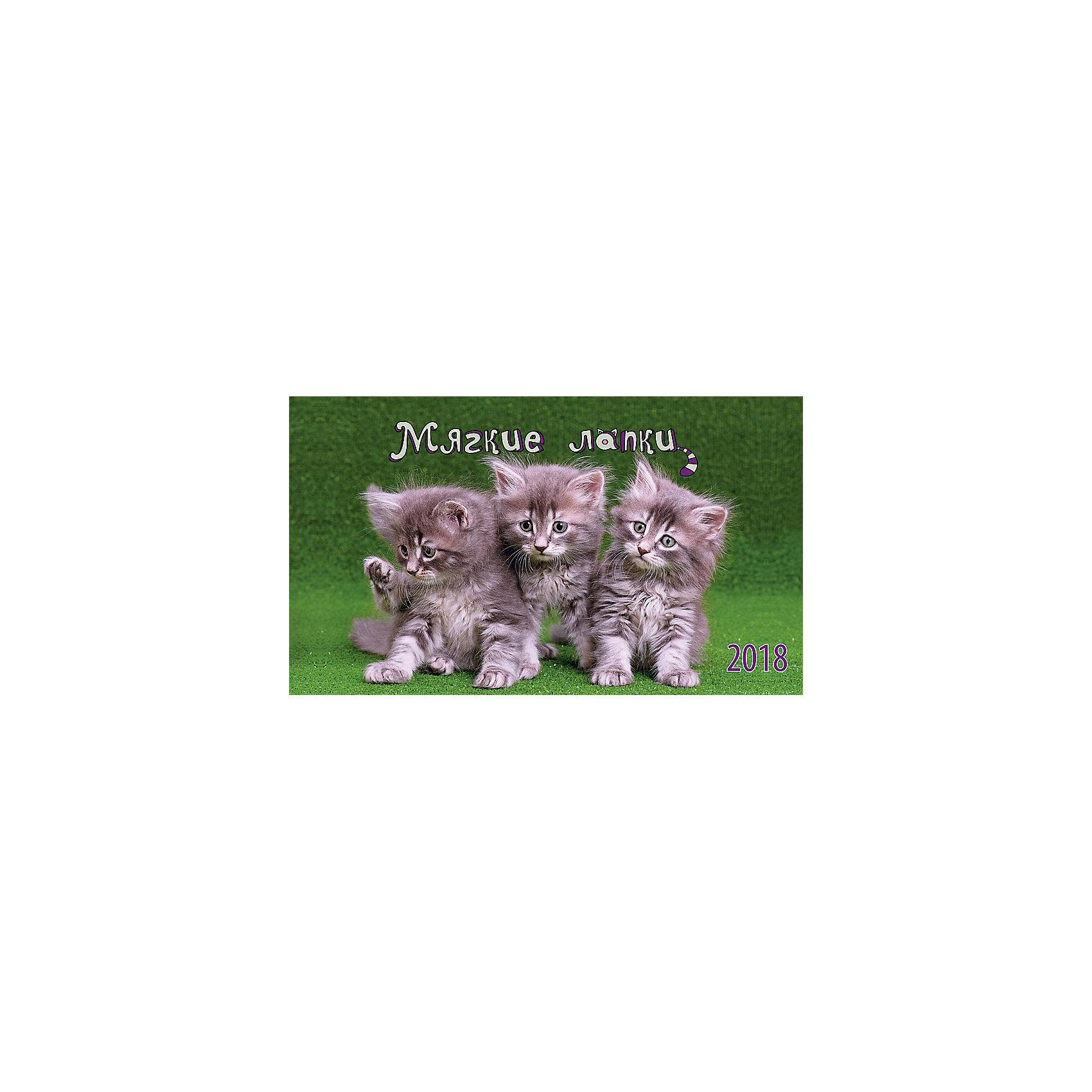 Календарь 2018 настольный перекидной Мягкие лапкиНовогодние календари<br>Календарь настольный домик, размер 210х122мм, крепление - металическая пружина, упакован в индивидуальный пакет. Тема календаря Мягкие лапки - с фотографиями кошек. Календарь на новый год станет приятным дополнением к любому подарку.<br><br>Ширина мм: 122<br>Глубина мм: 210<br>Высота мм: 9999<br>Вес г: 108<br>Возраст от месяцев: -2147483648<br>Возраст до месяцев: 2147483647<br>Пол: Унисекс<br>Возраст: Детский<br>SKU: 7129589