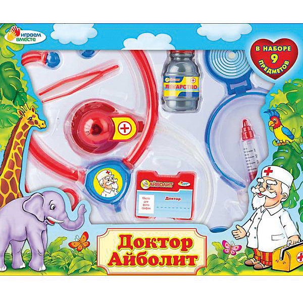 Набор доктора Играем вместе Доктор Айболит, 9 предметов, свет и звукНаборы доктора и ветеринара<br>Характеристики:<br><br>• возраст: от 3 лет;<br>• тип игрушки: набор доктора;<br>• цвет: красный, синий, белый;<br>• материал: пластик;<br>• размер: 35х5х29 см;<br>• вес: 410 гр;<br>• комплект: 9 предметов;<br>• страна производитель: Россия.<br><br><br>Набор «Доктор Айболит» со светом и звуком, 9 предметов  может стать отличным дополнением к играм в доктора. В нем имеется фактически все необходимое: стетоскоп, шприц, витамины, лекарство, средства диагностики. Медицинские инструменты дополнены световыми и звуковыми эффектами, что делает игру еще интереснее.<br><br>Ребенок сможет почувствовать себя настоящим доктором. Помогут ему в этом смогут такие яркие и реалистичные инструменты из набора, которые так похожи на профессиональные приспособления настоящего врача.  Дети станут увереннее и будут расширять свой кругозор в процессе игры, знакомясь с различными инструментами и их назначением. <br><br>Яркий набор для детей выполнен из ударопрочного пластика высокого качества, что защитить элементы от ударов и падений. Комплект окрашен яркими и очень устойчивыми красителями, которые позволяют ему сохранять свой первоначальный вид на протяжении долгого времени. <br><br>Набор «Доктор Айболит» со светом и звуком, 9 предметов можно купить в нашем интернет-магазине.<br>Ширина мм: 350; Глубина мм: 50; Высота мм: 290; Вес г: 410; Возраст от месяцев: 36; Возраст до месяцев: 84; Пол: Женский; Возраст: Детский; SKU: 7134886;