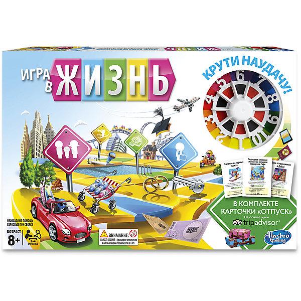 Настольная игра Hasbro Games Игра в жизнь. КаникулыЭкономические настольные игры<br><br>Ширина мм: 41; Глубина мм: 400; Высота мм: 267; Вес г: 770; Возраст от месяцев: 96; Возраст до месяцев: 2147483647; Пол: Унисекс; Возраст: Детский; SKU: 7137748;