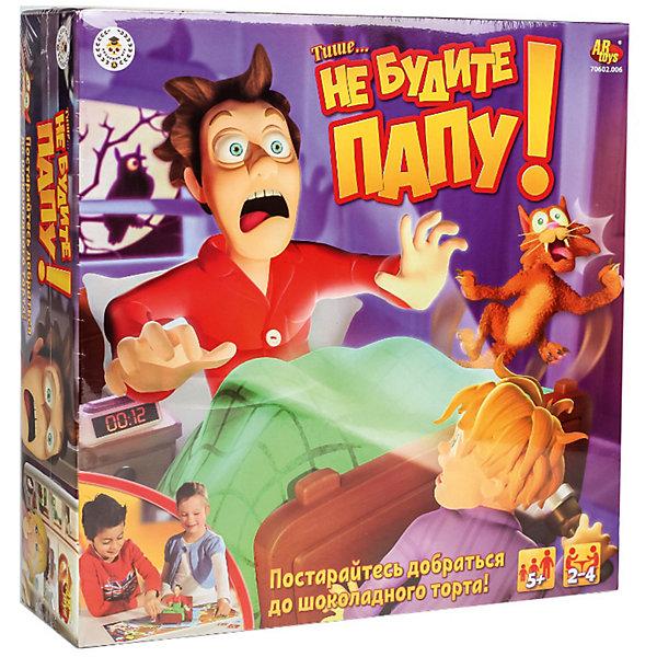 Настольная игра Goliath Тише, не будите спящего папуНастольные игры для всей семьи<br>Характеристики товара: <br><br>• возраст: от 5 лет;<br>• материал: пластик, картон;<br>• в комплекте: фигурка папы в постели, игровое поле, 16 карточек, волчок, 4 фишки, правила игры;<br>• размер упаковки: 26,7х26,7х7,8 см;<br>• вес упаковки: 525 гр.;<br>• страна производитель: Китай.<br><br>Настольная игра «Тише, не будите спящего папу» Goliath — увлекательная и веселая настольная игра. Цель игры — идти по игровому полю к заветному холодильнику, в котором спрятан вкусный кусок торта, не разбудив при этом по пути спящего папу. Тот, кто первым доберется до холодильника, не потревожив папу, станет победителем. <br><br>Настольную игру «Тише, не будите спящего папу» Goliath можно приобрести в нашем интернет-магазине.<br><br>Ширина мм: 267<br>Глубина мм: 267<br>Высота мм: 78<br>Вес г: 525<br>Возраст от месяцев: 60<br>Возраст до месяцев: 192<br>Пол: Унисекс<br>Возраст: Детский<br>SKU: 7139055