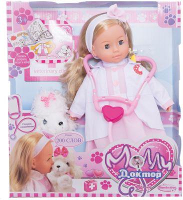 Кукла Bambolina Boutique 36 см с классической коляской