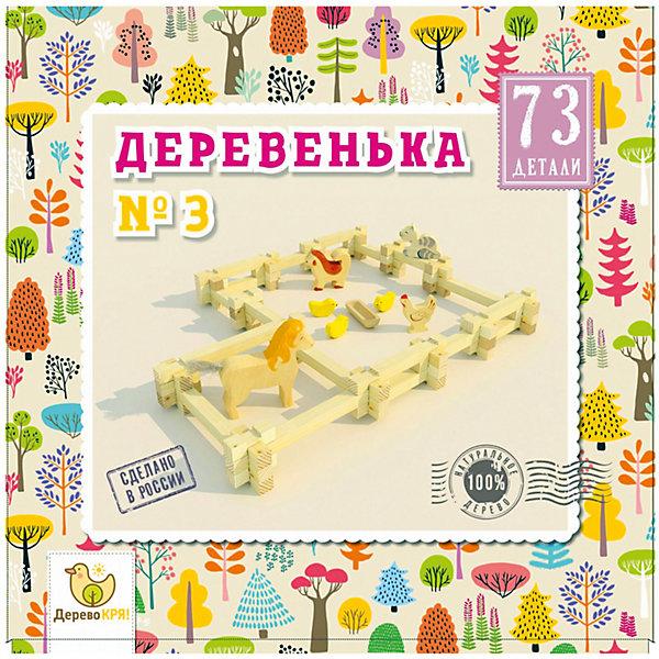 Деревянный конструктор Дерево кря! Деревенька № 3, 73 деталиДеревянные конструкторы<br>Характеристики:<br><br>• возраст: от 3 лет<br>• количество деталей: 73 шт.<br>• материал: дерево (сосна)<br>• упаковка: картонная коробка<br>• размер упаковки: 21х21,5х6 см.<br><br>«Деревенька» — развивающий эко-конструктор, созданный из натуральной сосны. В составе аккуратные деревянные брусочки разной длины, корыто и фигурки домашних животных. С таким набором маленький фермер обустроит собственное подворье с курочкой, цыплятами, котом, лошадью и собакой.<br><br>Малыш будет складывать из брусочков заборчики, развивая мелкую моторику и воображение. Детали легко соединяются между собой и прочно держатся благодаря пазам. Не нужно ничего клеить и завинчивать.<br><br>Конструктор «Дерево Кря!» продолжает и преображает традиции отечественного деревянного конструктора. В СССР были популярны точно такие же наборы для строительства домиков. Спустя много лет легендарный конструктор вернулся, он обрел современный вид, но сохранил качество и натуральность.<br><br>Конструктор ДЕРЕВО КРЯ! dk-009 Деревенька №3 можно купить в нашем интернет-магазине.<br><br>Ширина мм: 210<br>Глубина мм: 215<br>Высота мм: 60<br>Вес г: 340<br>Возраст от месяцев: 36<br>Возраст до месяцев: 2147483647<br>Пол: Унисекс<br>Возраст: Детский<br>SKU: 7140514