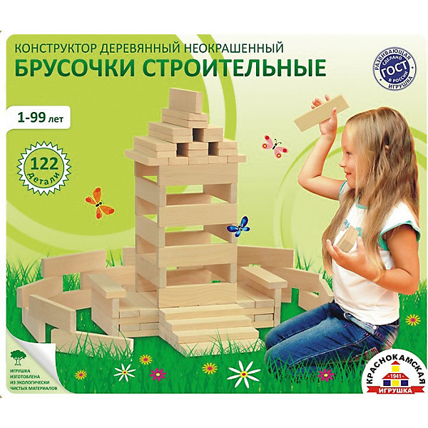 Деревянный конструктор Краснокамская игрушка Брусочки строительные, 122 деталиДеревянные конструкторы<br>Характеристики:<br><br>• возраст: от 1 года<br>• количество брусочков: 122 шт.<br>• материал: дерево<br>• размер брусочка: 12х3х1 см.<br>• упаковка: картонная коробка с пластиковой ручкой<br>• размер упаковки: 35х30х6 см.<br>• вес: 2,5 кг.<br><br>Конструктор «Брусочки строительные» - это простой и в тоже время замечательный тренажер для развития детей. Из деталей конструктора (брусочков) малыши от одного года до трех лет смогут создавать элементарные постройки – заборчики, лестницы, а дети постарше, проявив свои архитектурные способности, смогут строить более сложные конструкции. Конструктор прекрасно развивает логическое мышление, моторику рук, воображение.<br><br>Конструктор сделан из качественного дерева. Экологически чист и безопасен. Все детали тщательно отшлифованы и не окрашены. По желанию их можно раскрасить акриловыми красками.<br><br>Конструктор «Брусочки строительные» станет хорошим подспорьем для воспитателей в организации занятий по конструированию.<br><br>Конструктор «Брусочки строительные» можно объединить с другими конструкторами Краснокамской фабрики деревянной игрушки.<br><br>Конструктор КРАСНОКАМСКАЯ ИГРУШКА К-04 Брусочки строительные можно купить в нашем интернет-магазине.<br>Ширина мм: 300; Глубина мм: 350; Высота мм: 650; Вес г: 2816; Возраст от месяцев: 12; Возраст до месяцев: 2147483647; Пол: Унисекс; Возраст: Детский; SKU: 7140522;