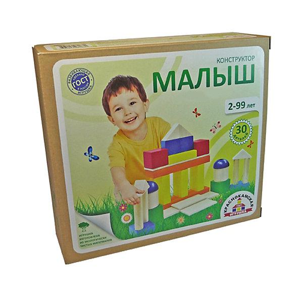 Деревянный конструктор Краснокамская игрушка Малыш, 30 деталейДеревянные конструкторы<br>Характеристики:<br><br>• возраст: от 1 года<br>• количество деталей: 30 шт.<br>• материал: дерево<br>• размер упаковки: 26х20х6,5 см.<br>• вес: 1,1 кг.<br><br>Конструктор «Малыш» представляет собой набор крупных деревянных деталей разных цветов и форм (цилиндр, куб, параллелепипед, призма, полусфера). Из деталей конструктора самые маленькие смогут создавать элементарные сооружения, а дети постарше смогут строить более сложные конструкции по образцу. Конструктор прекрасно развивает аналитическое мышление, мелкую моторику, фантазию, внимание, координацию и воображение.<br><br>Конструктор выполнен из экологически безопасных материалов – массива дерева (сосна, ель, береза, липа). Детали тщательно отшлифованы и окрашены безопасными акриловыми красками.<br><br>Конструктор КРАСНОКАМСКАЯ ИГРУШКА НСК-04 Малыш можно купить в нашем интернет-магазине.<br><br>Ширина мм: 200<br>Глубина мм: 260<br>Высота мм: 65<br>Вес г: 1120<br>Возраст от месяцев: 12<br>Возраст до месяцев: 2147483647<br>Пол: Унисекс<br>Возраст: Детский<br>SKU: 7140525
