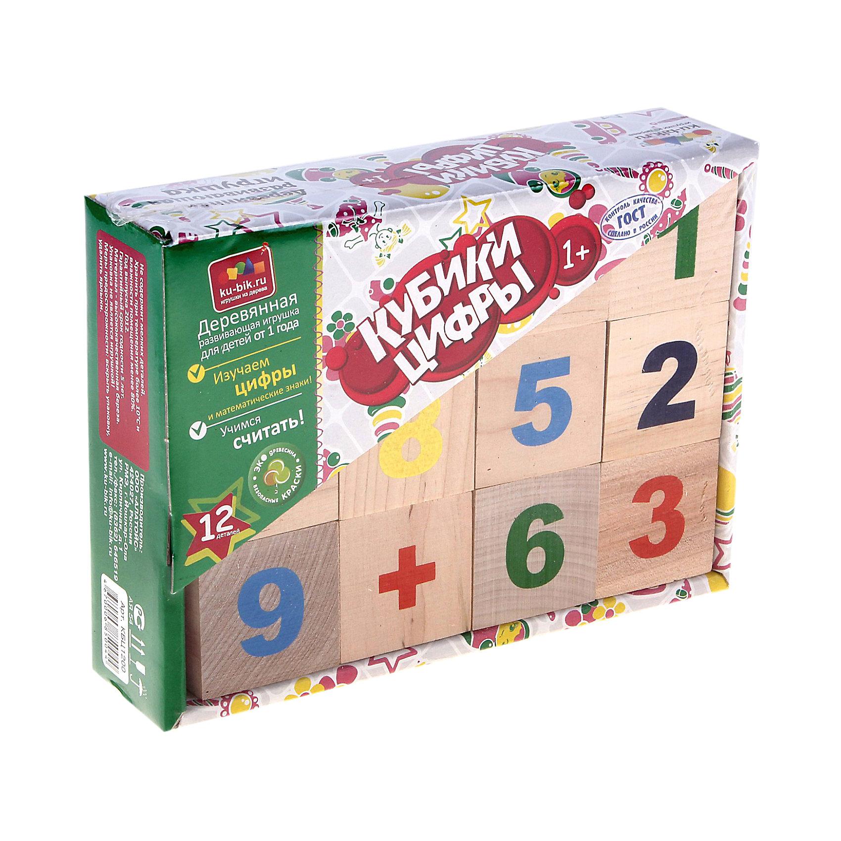 Деревянные кубики Alatoys Цифры, 12 штук (неокрашенные)Развивающие игрушки<br>Характеристики:<br><br>• возраст: от 3 лет<br>• комплектация: 12 кубиков<br>• материал: древесина<br>• упаковка: картонная коробка открытого типа<br>• размер упаковки: 13х17,5х4,5 см.<br>• вес: 520 гр.<br><br>Обучающие кубики Alatoys помогут малышу выучить цифры и освоить счет. На неокрашенных гранях кубика нанесены яркие цветные цифры и математические знаки.<br><br>Попросите малыша выбрать любой понравившийся кубик и расскажите ему про цифру на его грани. Выберите два кубика и сравните, какое число больше, а какое меньше. Обратите внимание ребенка на математические знаки: плюс, минус, умножить, разделить, равно. Объясните, что значит каждый из них, и с помощью кубиков научите малыша складывать, вычитать, умножать и делить.<br><br>Из кубиков также можно просто строить пирамидки и другие постройки.<br><br>Кубики изготовлены из цельной древесины и тщательно отшлифованы. Кубики долговечны и безопасны, их приятно держать в руках.<br><br>Кубики ALATOYS КБЦ1200 Кубики Цифры деревянные неокрашенные 12 шт. можно купить в нашем интернет-магазине.<br><br>Ширина мм: 130<br>Глубина мм: 175<br>Высота мм: 45<br>Вес г: 520<br>Возраст от месяцев: 36<br>Возраст до месяцев: 2147483647<br>Пол: Унисекс<br>Возраст: Детский<br>SKU: 7140532