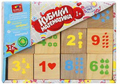 Деревянные кубики Alatoys Математика , 12 штук (неокрашенные)
